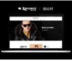 优网科技网页设计集锦:浪比时品牌展示网站首页确认啦!