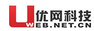 广州网站建设-优网科技
