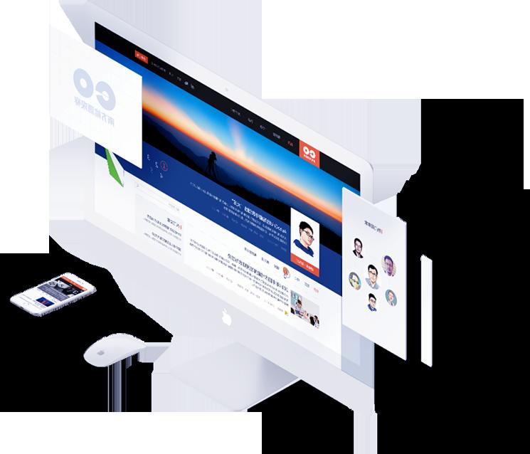 信息门户网站