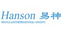 广州易神软件科技有限公司网站建设项目于近日开通上线!