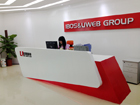 广州优网计算机科技有限公司搬迁通知
