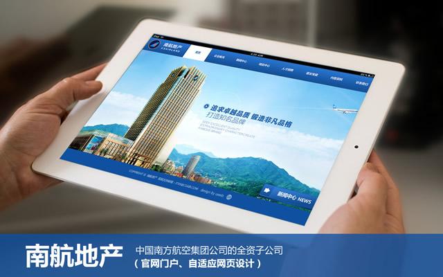 广州网站建设,广州网站设计,深圳网站建设,深圳网站设计,高端网站建设
