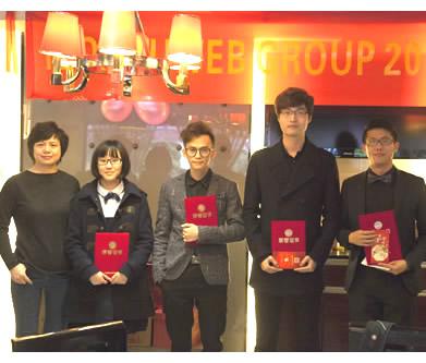 IBOS&UWEB GROUP 2015年度颁奖盛宴