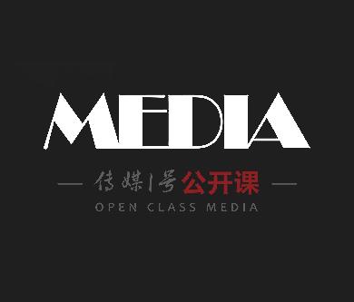 广电行业第一自媒体学习平台——传媒1号手机站上线