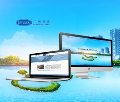 广州科安康复专用设备有限公司网站开通上线啦!