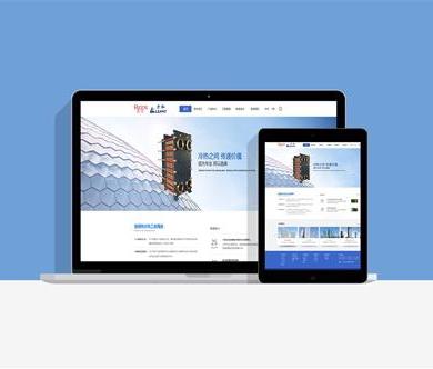 热尔热工网站建设由优网科技完成上线啦!
