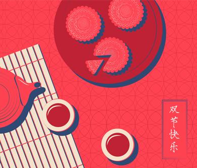 2017年优网科技国庆节放假通知