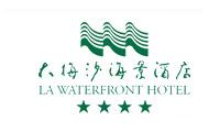 大梅沙酒店