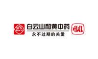 白云山和黄-广州网站建设-优网科技