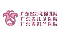 广东省妇幼-广州网站建设-优网科技