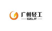 广州轻工-广州网站建设-优网科技