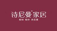 诗尼曼-网站建设-优网科技