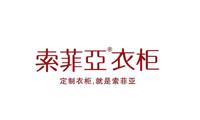 索菲亚-广州网站建设-优网科技