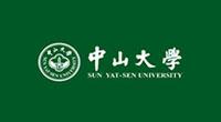 中山大学-广州网站建设-优网科技