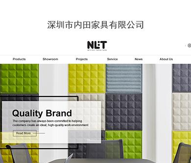 深圳市内田家具有限公司企业网站建设由优网科技完成上线啦!