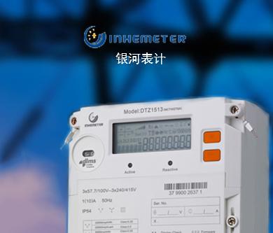 深圳市银河表计股份有限公司官方网站建设由优网科技完成上线啦!