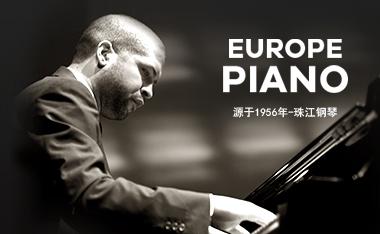 珠江钢琴手机站
