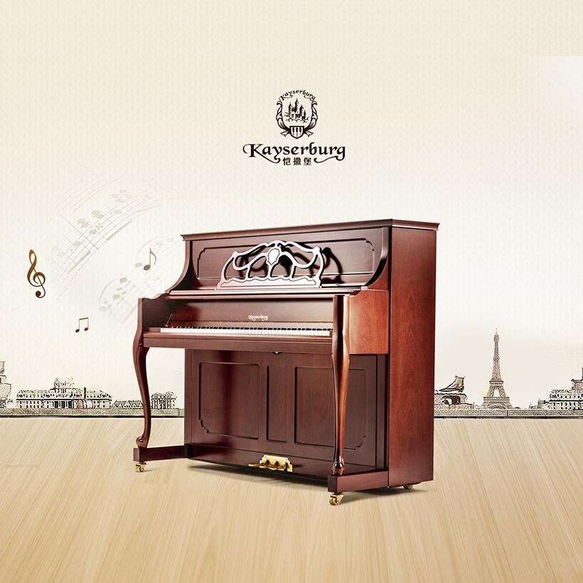 广州网站建设-珠江钢琴手机站开发