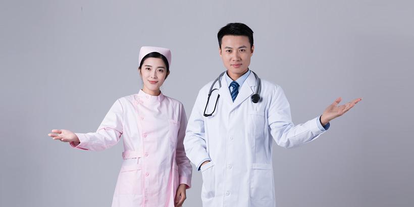 顺德妇幼-医疗保健