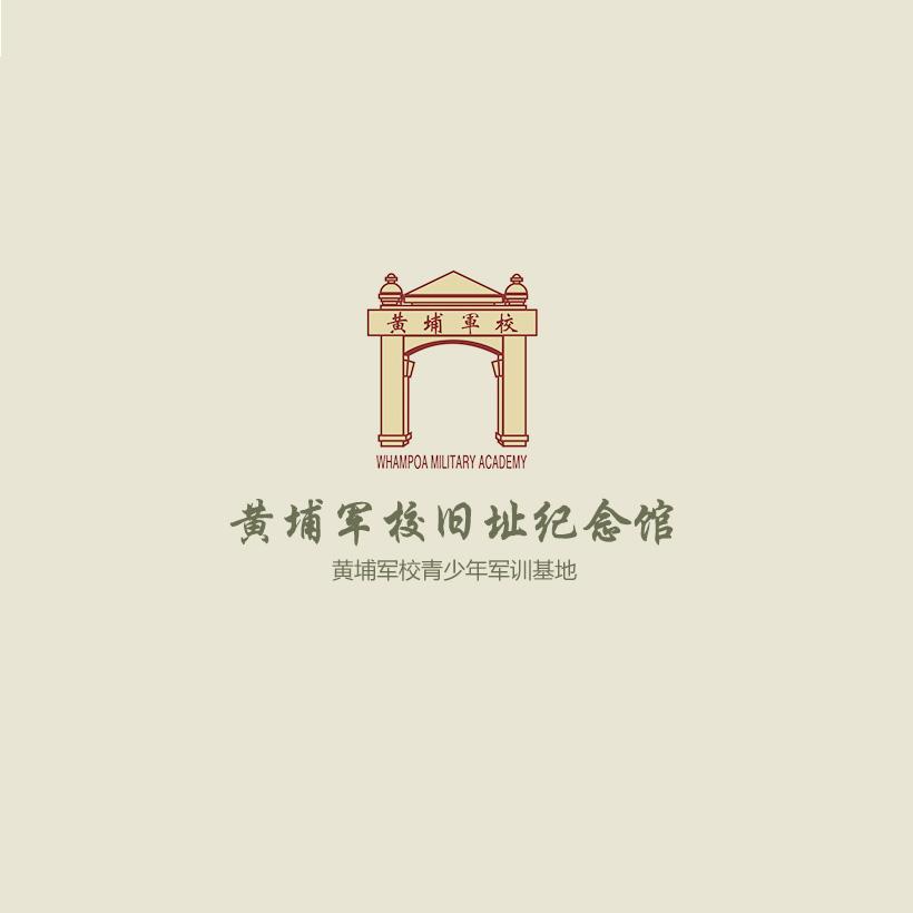 黄埔军校-机构团体