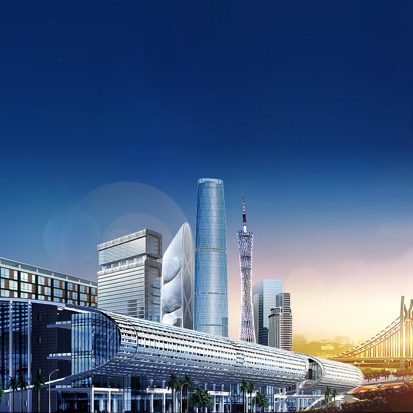 中广国际-对外贸易
