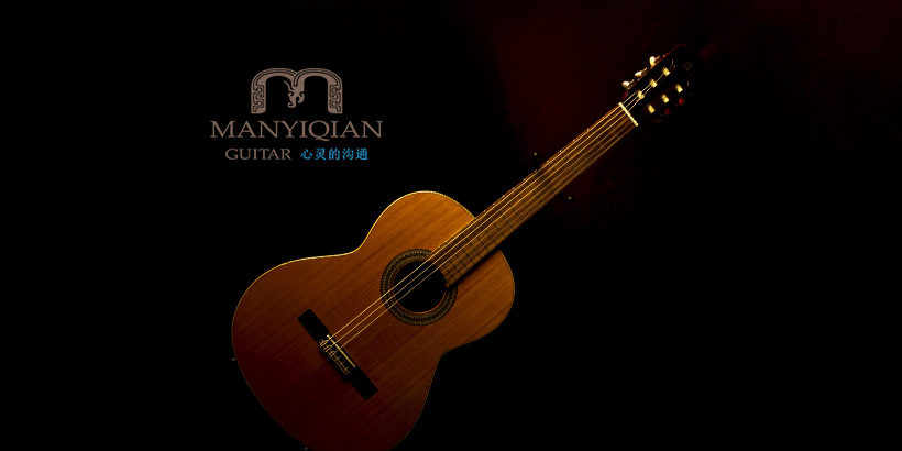 满氏吉他-手工业