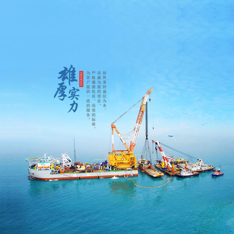 广州打捞局-机构团体