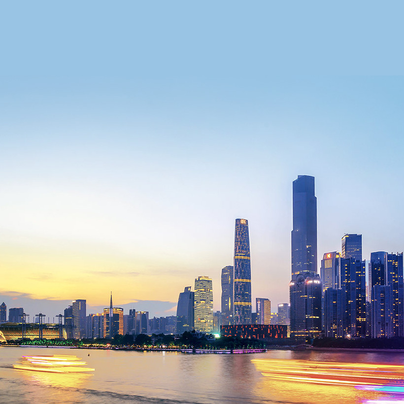 广州建筑集团-地产建筑