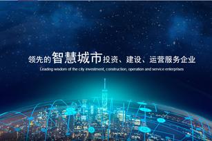 金鹏集团企业网站建设由优网科技完成开通上线啦!