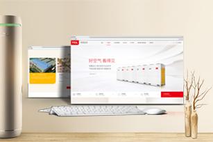 广州TCL智能暖通设备有限公司网站于近日开通上线啦!