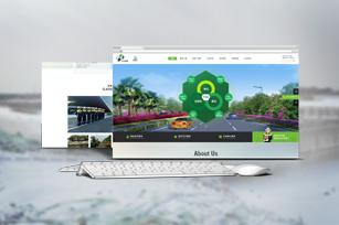 深圳市东华园林股份有限公司官方网站建设开通上线!