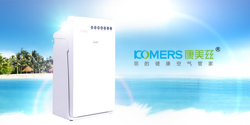康美兹-环保科技