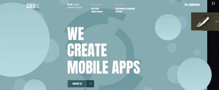 网页设计2018年主流趋势是什么?