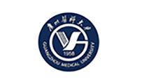 广州医药大学