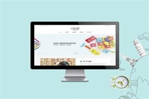 深圳市南山区双玺幼儿园网站建设项目开通上线啦!