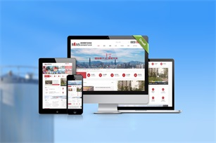深圳市建筑产业化协会网站建设项目开通上线啦!