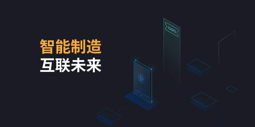 捷创技术-智能系统