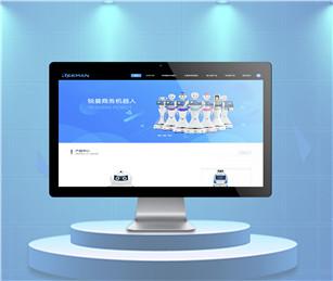 深圳市锐曼智能装备有限公司网站建设项目开通上线啦!
