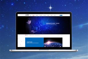 诚毅软件官方网站建设项目开通上线啦!