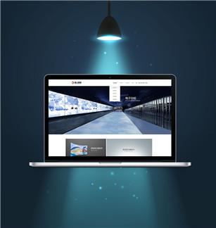 能人科技官方网站建设项目开通上线啦!