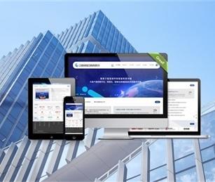 广州智能装备产业集团有限公司网站上线啦!
