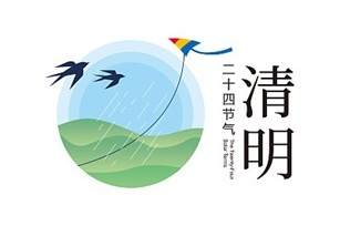 优网科技2019年清明假期放假安排通知!
