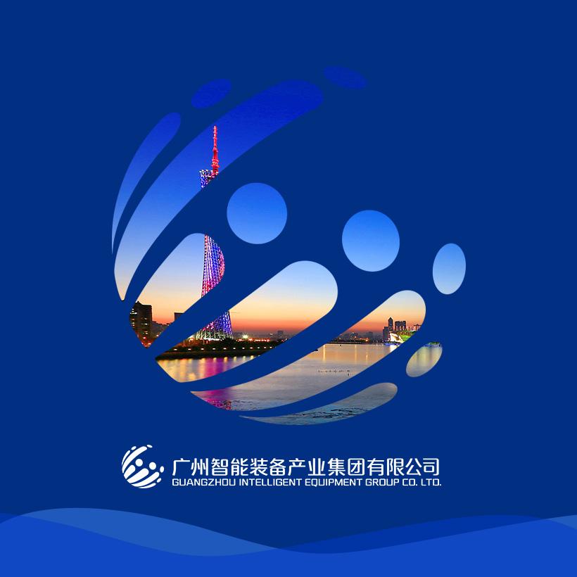 广州网站建设-广州智能装备官网建设案例说明