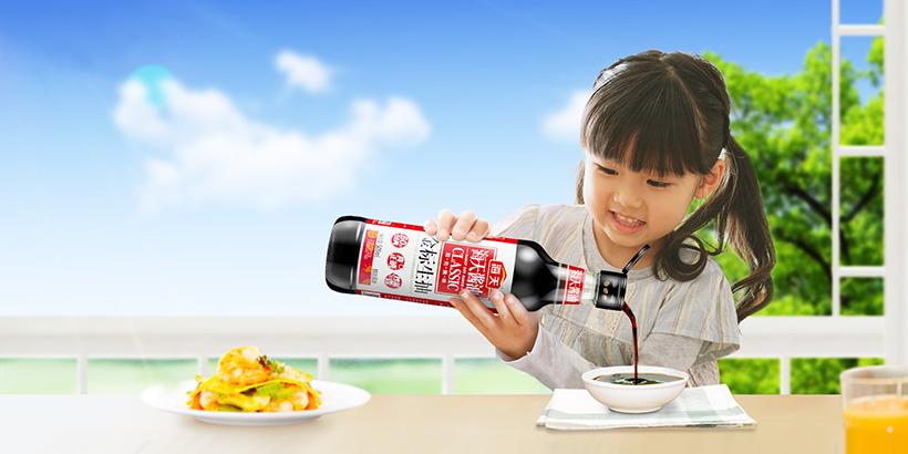 广州网站建设-海天味业官网建设案例说明