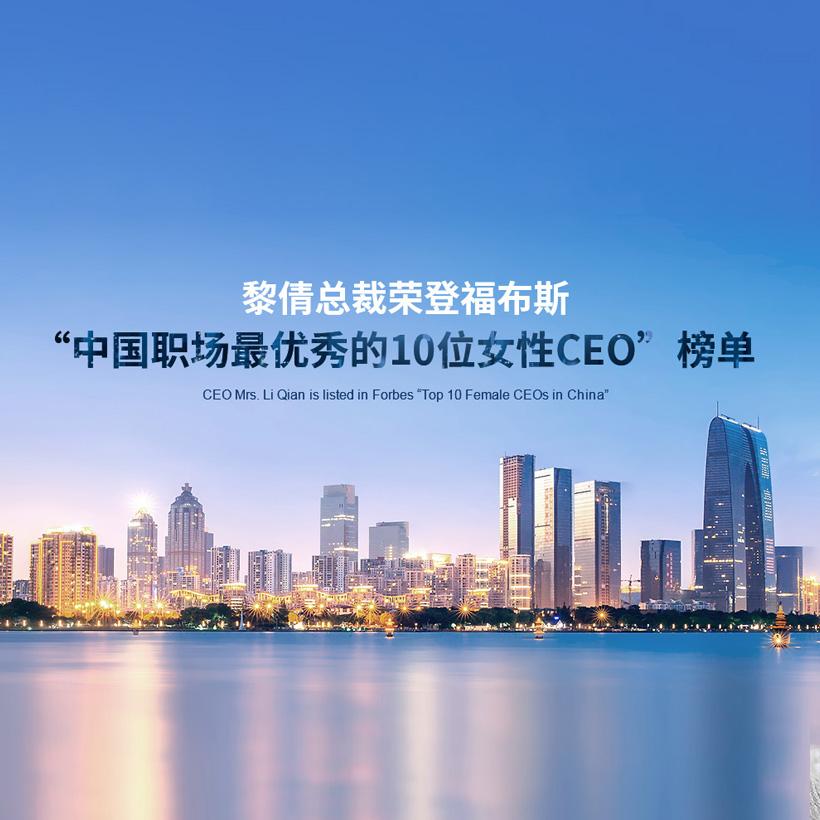 广州网站建设-康臣药业网站建设案例说明