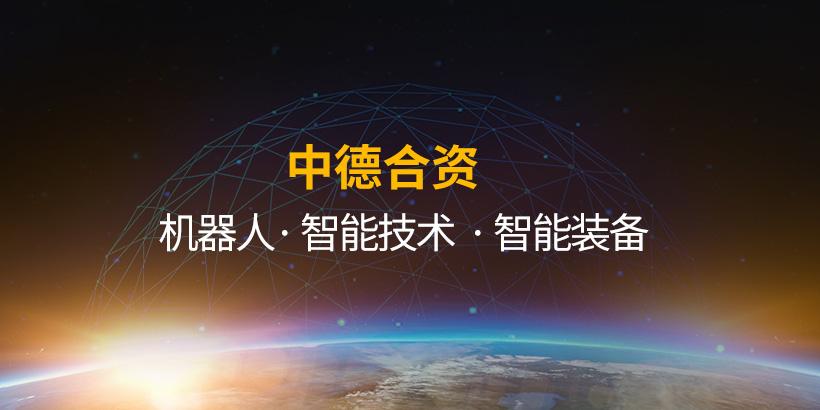 广州网站建设--瑞松威尔斯通建设案例说明