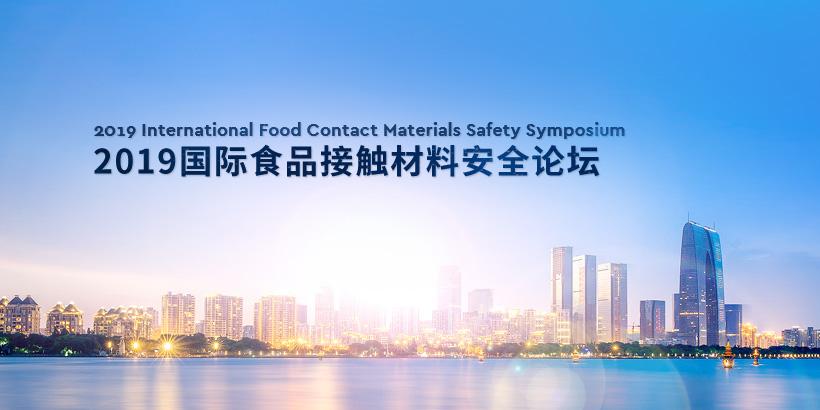 广州网站建设-国家食品专题站建设案例说明