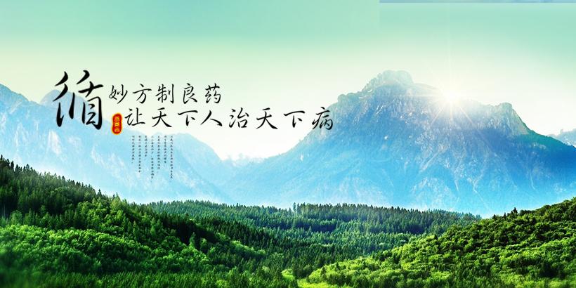 王老吉-饮品食品-小程序开发