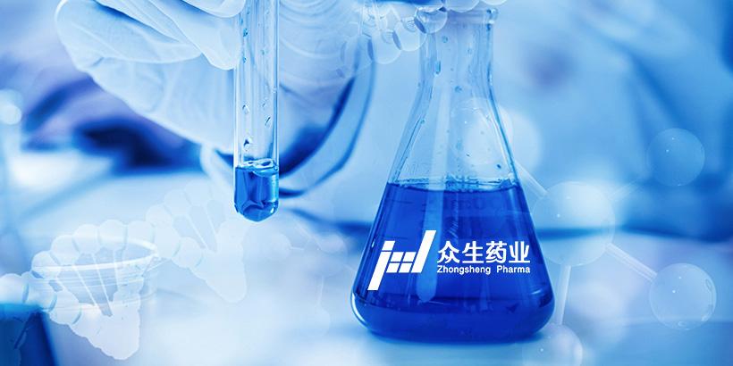 广州网站建设-众生药业公众号开发案例说明