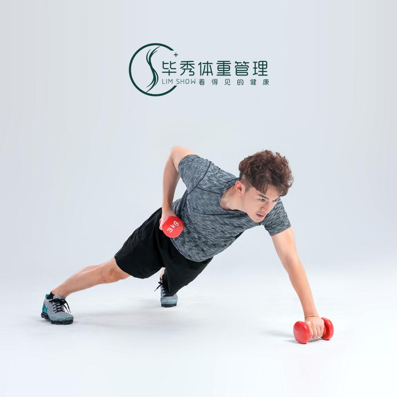 毕秀-体重管理-小程序开发